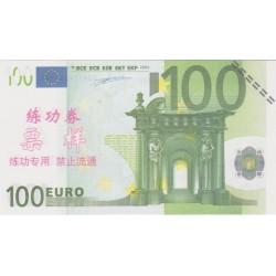 Billet fantaisie - 100 euro - chinois