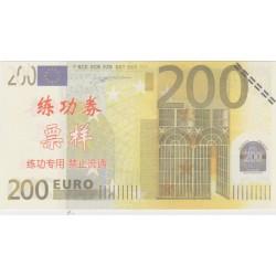 Billet fantaisie - 200 euro - chinois