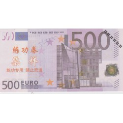Billet fantaisie - 500 euro - chinois