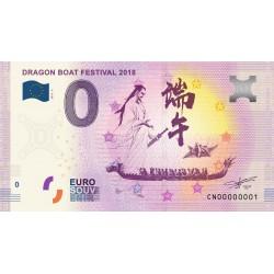 cn-dragon-boat-festival-2018