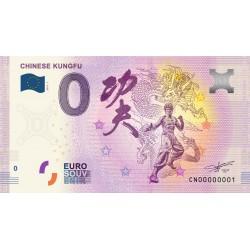 cn-chinese-kungfu-2018