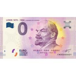 CN - Lenin - 1870-1924 - 2018