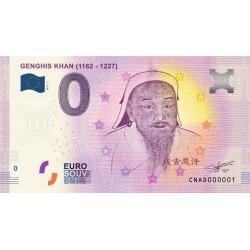 CN - Genghis Khan (1162-1227) - 2018