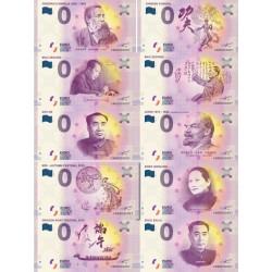 CN - Série des 10 billets + panda à moitié prix - 2018