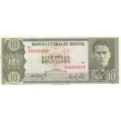 Diez Pesos Bolivianos