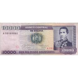 Diez Mil Pesos Bolivianos