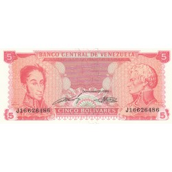 Cinco Bolivares
