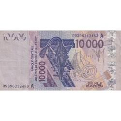 Dix Mille Francs CFA