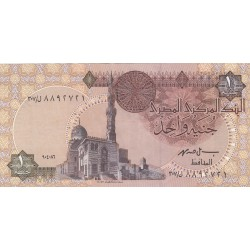 One Pound - Egypte
