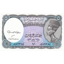 Five piastres - Egypte
