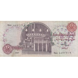 Ten Pound - Egypte