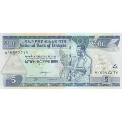 Five Birr - Ethiopie