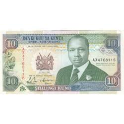 Ten shillings / Shillingi Kumi - Kenya