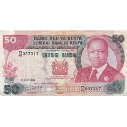 Fifty shillings / Shillingi Hamsini - Kenya