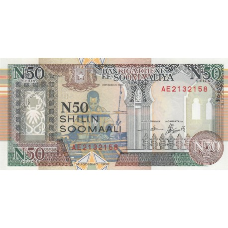 N50 Shillings - Somalie