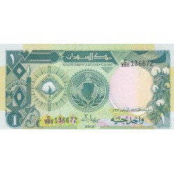 One Sudanese Pound - Soudan