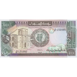 One Hundred Sudanese Pounds - Soudan