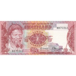 One Lilangeni - Swanziland