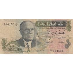 Un demi dinar
