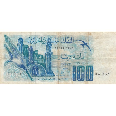 100 Dinars - Algérie