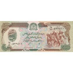 500 Afghanis - Afghanistan