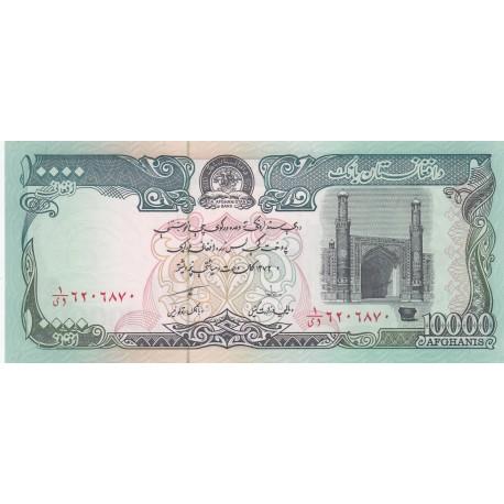 10000 Afghanis - Afghanistan