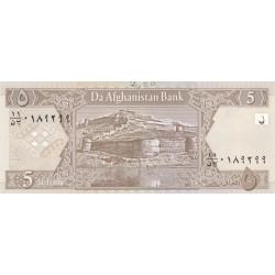 5 Afghanis - Afghanistan