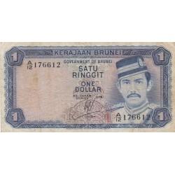 One Dollar / Satu Ringgit - Brunei