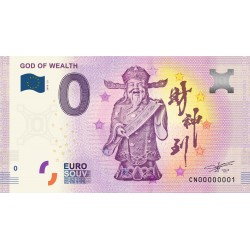 CN - God of Wealth - 2018