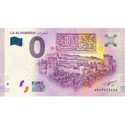 ES - La Alhambra - الحمراء - 2019