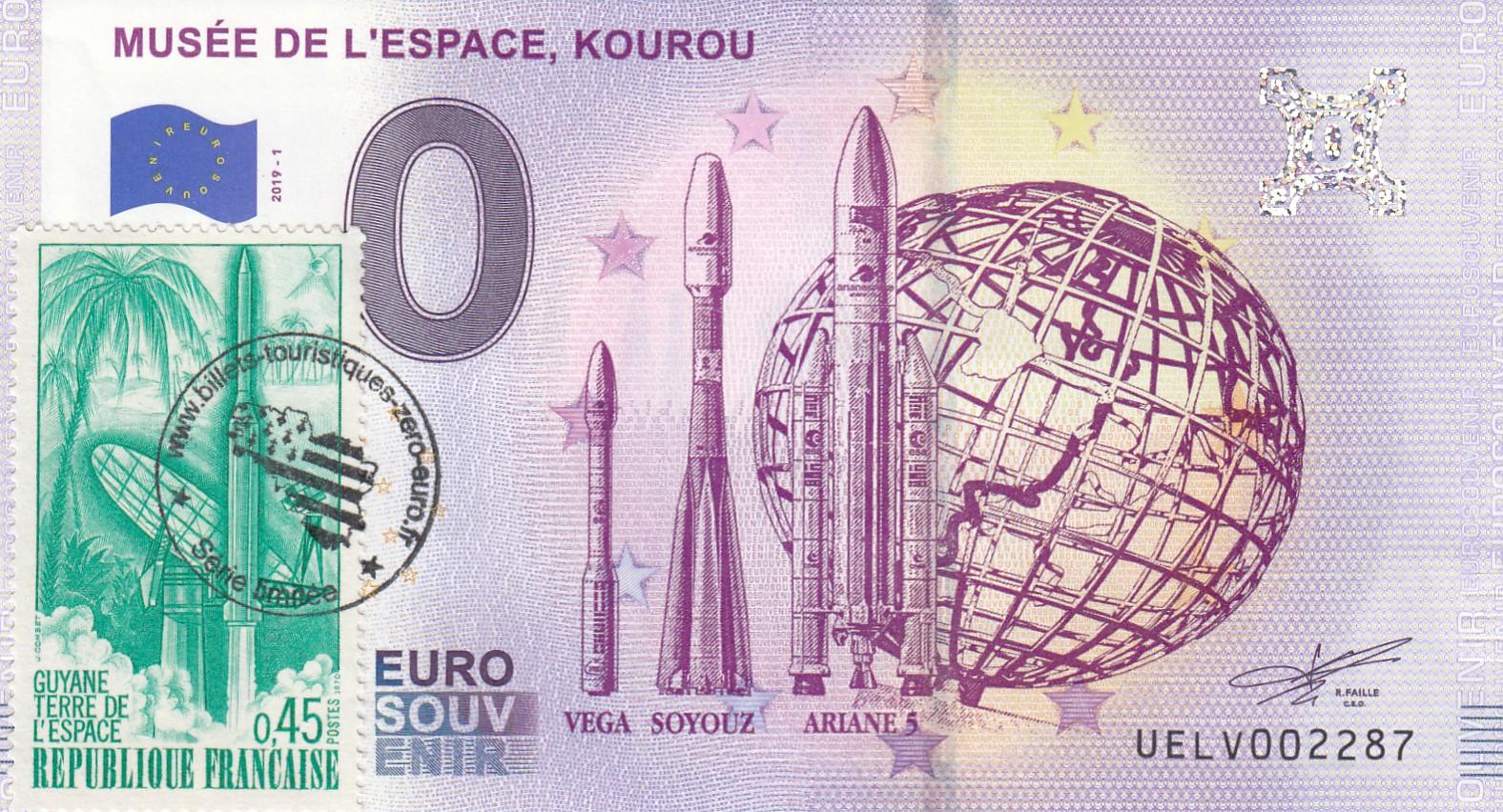 973 - Musée De L'espace - Kourou - 2019 - Timbré, Tamponné Les Clients D'Abord