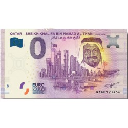 QA - Qatar - Sheikh Khalifa Bin Hamad Al Thani (1932-2016) - 2019