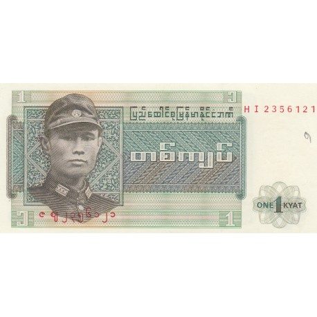 One Kyat - Union of Burma Bank