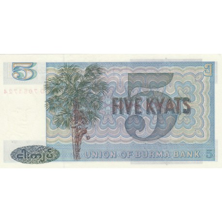 Five Kyats - Union of Burma Bank