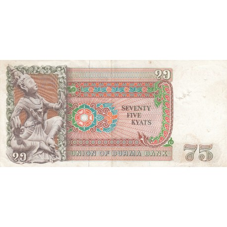 Seventy Five Kyats - Union of Burma Bank
