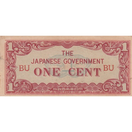 One Cent - The Japanese Government