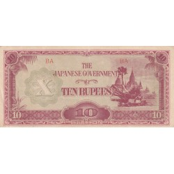 Ten Rupees - The Japanese Government