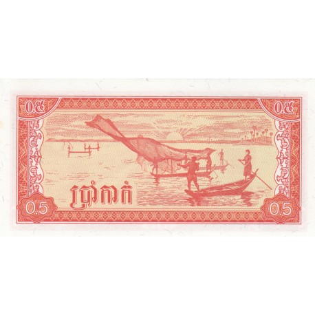 0.5 Riel - National Bank of Cambodia