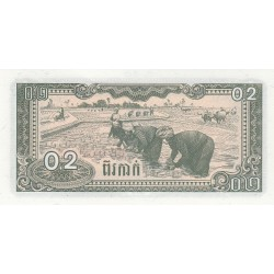 0.2 Riel - National Bank of Cambodia