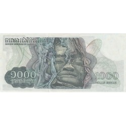 1000 Riels - National Bank of Cambodia