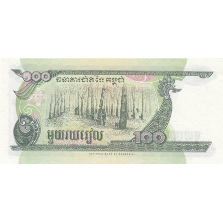 100 Riels - National Bank of Cambodia