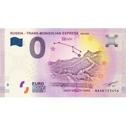 RU - Russia - Trans-Mongolian Express - 2020-6