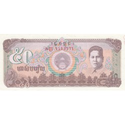 50 Riels - National Bank of Cambodia