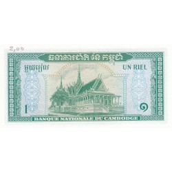 1 Riel - National Bank of Cambodia