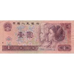 1 Yuan - Chine
