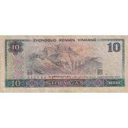 10 Yuan - Chine