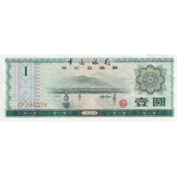 1 Yuan - Bank of China