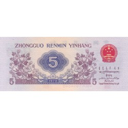 5 Jiao - Chine