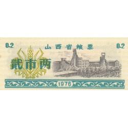 Billet à identifier - 0.2 - Chine - 1976