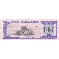 Billet à identifier - 0.5 - Chine - 1978